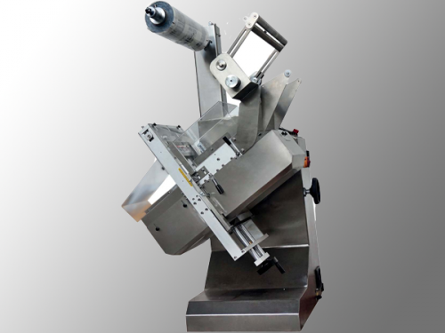 macchina-confezionatrice-flow-pack-verticale-tecnopack